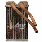 398291 Heater - 7 7/8 x 5 1/16 x 2 1/2 Core