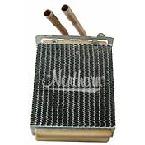 398312 Heater - 9 1/4 x 7 1/8 x 2 Core