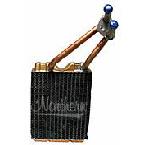 399129 Heater - 7 3/4 x 6 1/2 x 2 Core