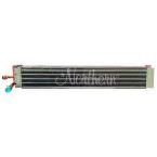 590-5020 Case/IH Evaporator - 28 x 5 x 2 1/2